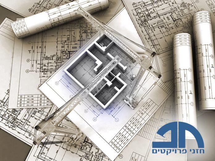 פיקוח על הבנייה - שווה כל שקל